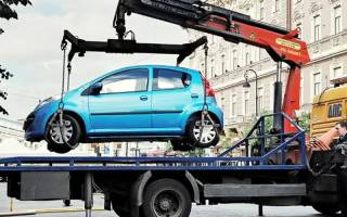 Как перегнать авто без документов?