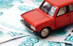 Как начисляется транспортный налог на машину?