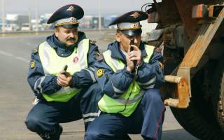 Какие документы вправе требовать инспектор ГИБДД?