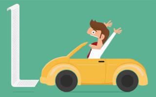 Проблема застраховать автомобиль по ОСАГО что делать?