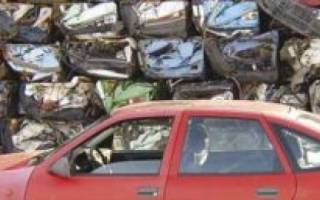 Как проверить авто на утилизацию бесплатно