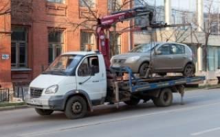 Незаконная эвакуация автомобиля что делать?