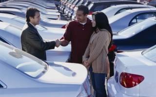 Покупка б у автомобиля в автосалоне советы