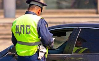 Какие документы имеет право требовать инспектор ГИБДД?