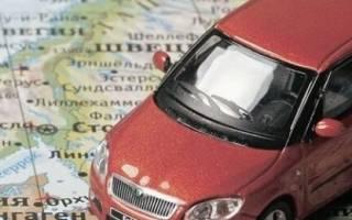 Как узнать растаможен ли автомобиль?
