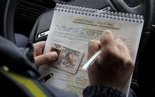С какого момента водитель считается лишенным прав?