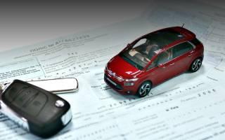 Возврат страховки после продажи автомобиля