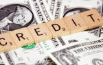 Как узнать кредитная машина или нет?