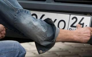 Как узнать где стоит на учете автомобиль?
