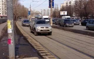 Разрешено ли движение по трамвайным путям?