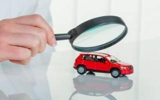 Как проверить авто на угон и залог