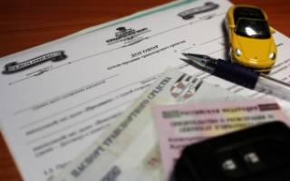 Утерян договор купли продажи автомобиля для налоговой