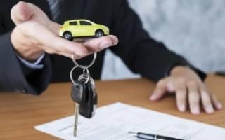 Как аннулировать учет автомобиля после продажи