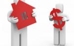 Где можно составить договор купли продажи квартиры