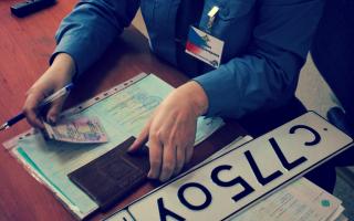 Срок действия осмотра тс при регистрации