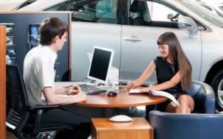 Предварительный договор купли продажи автомобиля образец