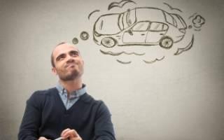 Как узнать сколько машин зарегистрировано на человеке?
