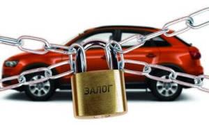 Распродажа списанных автомобилей с организаций