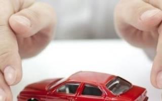 Переоформление страховки при продаже автомобиля