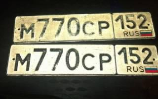 Как сохранить регистрационные номера при продаже автомобиля