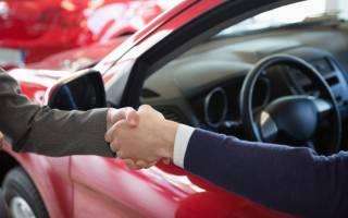 Как сообщить в ГИБДД о продаже автомобиля