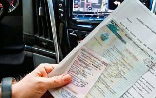 Как узнать снято ли авто с учета?