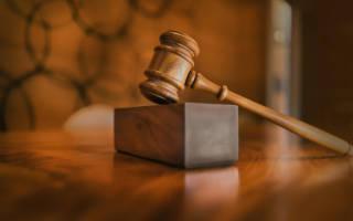 Как судиться со страховой компанией по ОСАГО?