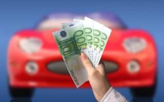 Покупка авто в рассрочку у частного лица