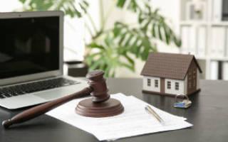 Должник продал имущество после решения суда