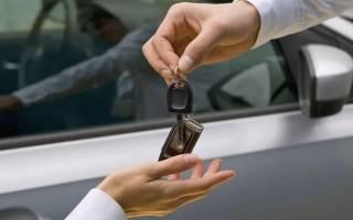 Узнать переоформил ли новый владелец авто