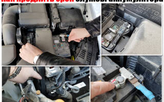 Как продлить срок службы аккумулятора автомобиля