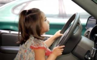 Можно ли переоформить машину на несовершеннолетнего