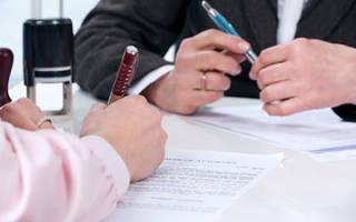 Где оформить доверенность на оформление документов