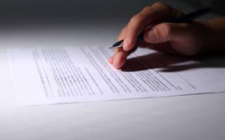Куда обжаловать постановление об административном правонарушении ГИБДД?