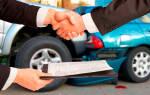 Как узнать застрахована ли машина по КАСКО?