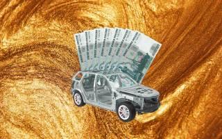 Срок владения автомобилем для налоговой