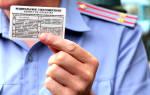 Какие документы нужны при потере водительского удостоверения?
