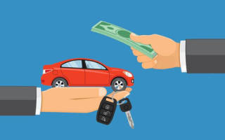 Как безопасно получить деньги при продаже автомобиля