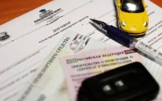 Правильность заполнения договора купли продажи автомобиля