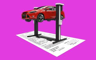 Правильное заполнение договора купли продажи автомобиля образец