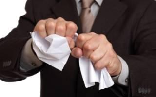 Как оспорить постановление об административном правонарушении ГИБДД?