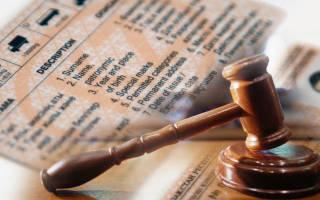 Нарушение правил ПДД за которые лишают прав?