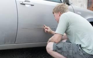 Поцарапала машину сама что делать?