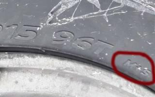 Что значит всесезонные шины